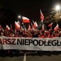 Польша компенсирует РФ погром в посольстве