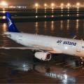 МИРРК сообщил опричине внеплановой посадки самолета рейса КС190