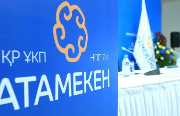 Национальный доклад о состоянии предпринимательской активности в РК