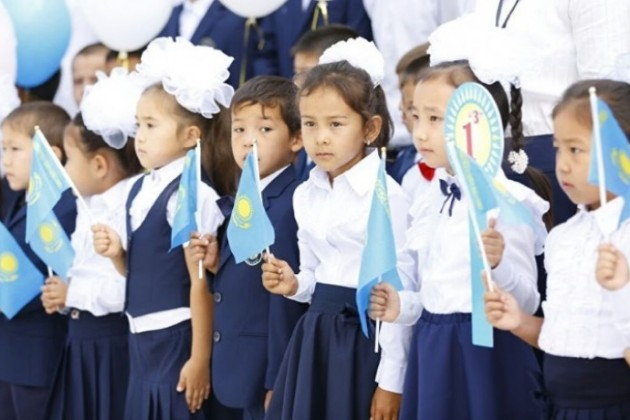 Намодернизацию среднего образования Казахстан займет $67млн