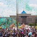 15 тыс. шаров запустили в небо Астаны