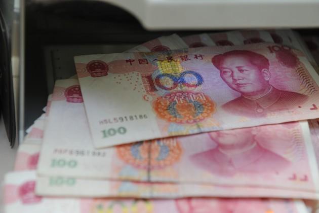 Народный банк Китая небудет обесценивать юань