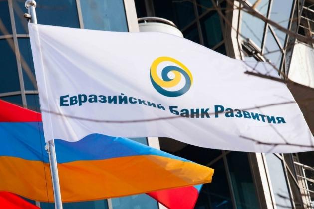 Moody's подтвердило рейтинги Евразийского банка развития