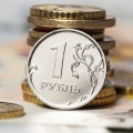 Курс рубля находится в точке равновесия