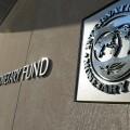 Прогноз МВФ помировой экономике будет более оптимистичным