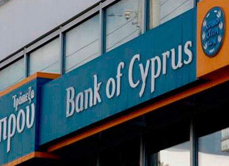 Вкладчики Bank of Cyprus потеряют 50%