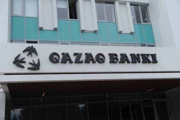 Совет директоров Qazaq Banki возглавил Аскар Каримуллин