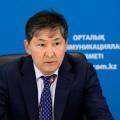 Ерлан Сагадиев: Объем образовательных грантов увеличен внесколько раз