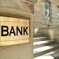 Эксперты объявили банковский кризис в России