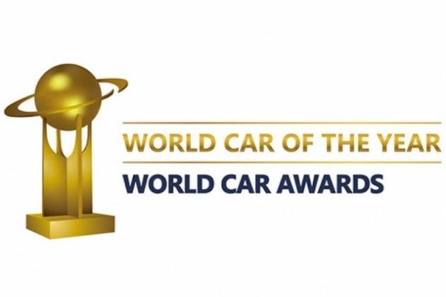 Всемирный автомобиль года: осталось 12 претендентов