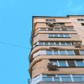 По «7-20-25» обозначили сумму за удостоверение сделки купли-продажи жилья