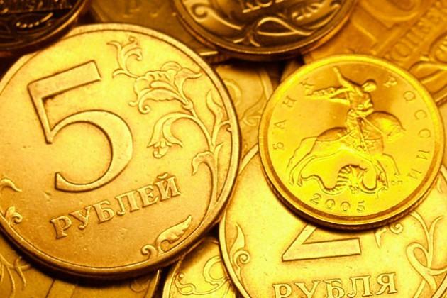 В России выбрали графический символ рубля
