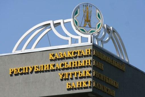 Нацбанк отказал Цеснабанку в покупке НПФ