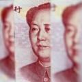 Китай лидирует по экспорту «грязных» денег