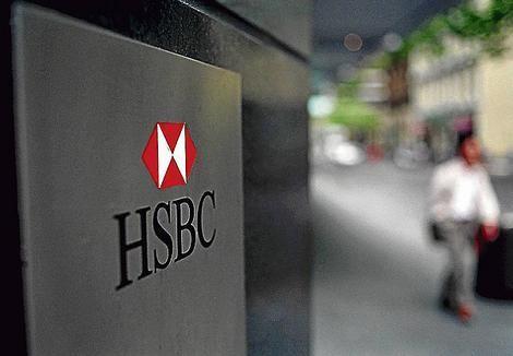 HSBC выплатит штраф в $1,5 млрд.