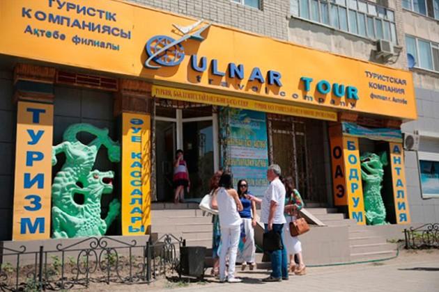 Для клиентов компании Гульнар Тур открыты горячие линии