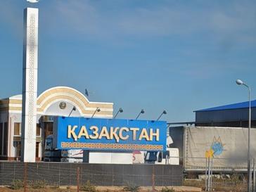 Новые места пересечения откроют на границе России и Казахстана