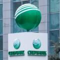 Fitch подтвердило рейтинг ДБ Сбербанка