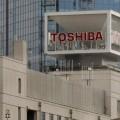 Toshiba привлечет кредит на $2,5 млрд для реорганизации