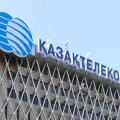 Доходы Казахтелекома составили свыше 190 млрд тенге