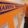 Казпочта открыла центр денежных переводов