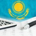 Объём экономики Алматы вдва раза превосходит ВВП Грузии