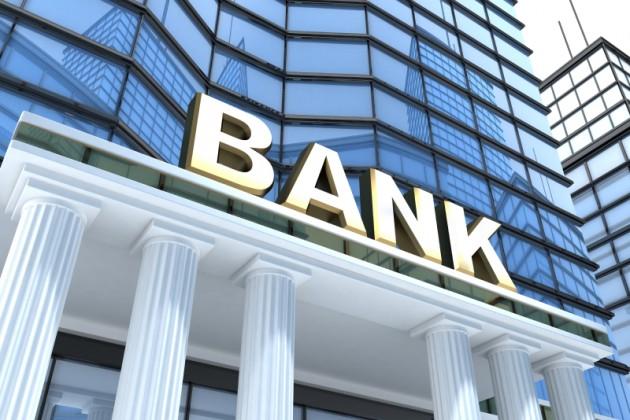 Citigroup, Deutsche иHSBC согласились выплатить более $130млн