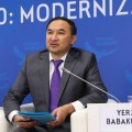 Создан Центр анализа ипрогнозирования Администрации Президента