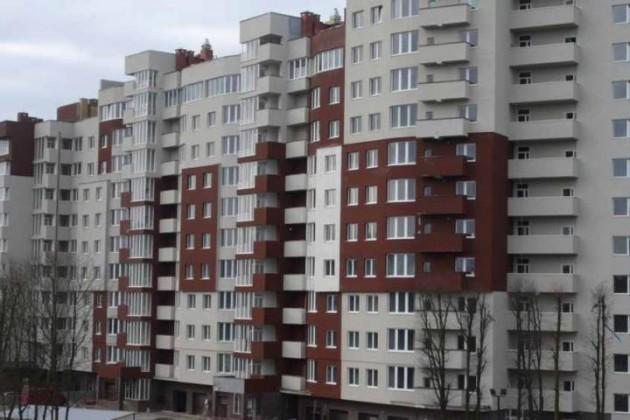 Три города признаны лидерами по ценам на жилье