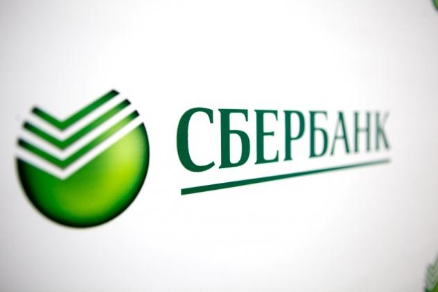 Айдын Бикебаев стал заместителем главыДБ «Сбербанк»