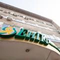 Келимбетов вошел в совет по управлению активами ЕНПФ