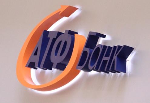 Подтвержден рейтинг устойчивости АТФБанка