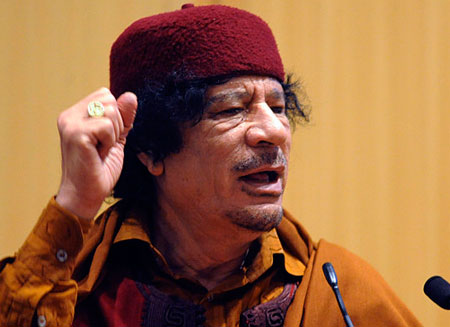 ЮАР вернет Ливии золото Каддафи