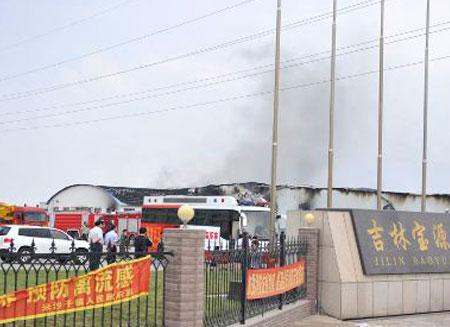 Пожар на птицефабрике в Китае унес жизни 55 человек