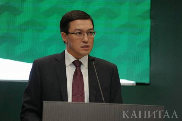 Риски Казахстана из-за «заморозки» активов зарубежом составляют порядка $0,5 млрд