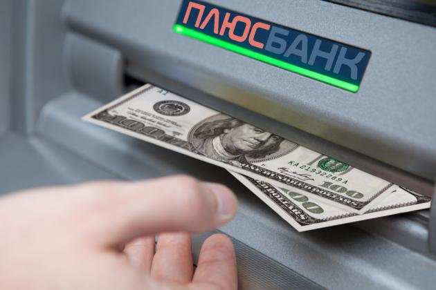 Цеснабанк заплатил за Плюс Банк $13,8 млн