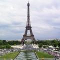 Рейтинг Франции подтвержден на уровне АА+