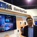 ZTE представит умные часы в начале 2014 года