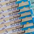 В Казахстане повышены пенсии, пособия и минимальная зарплата