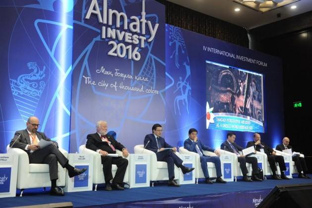 НаAlmaty Invest 2016было заключено меморандумов на300млрд
