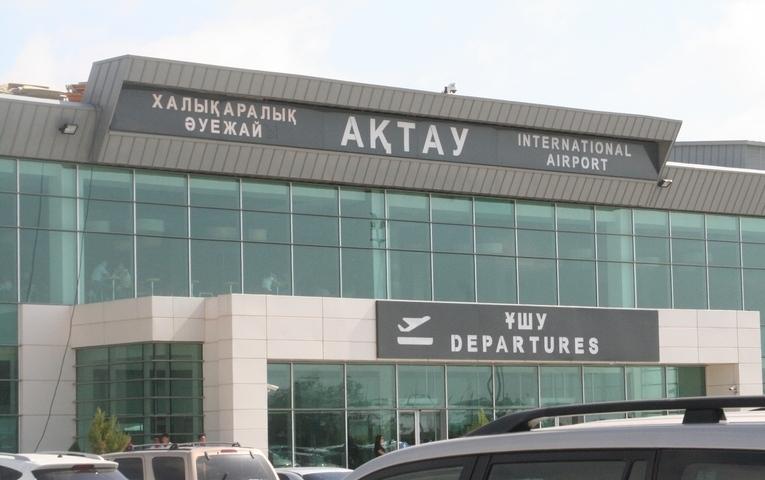 В Актау c сегодняшнего дня запустили маршрут до аэропорта