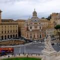 Италия иЕС несмогли договориться побюджету