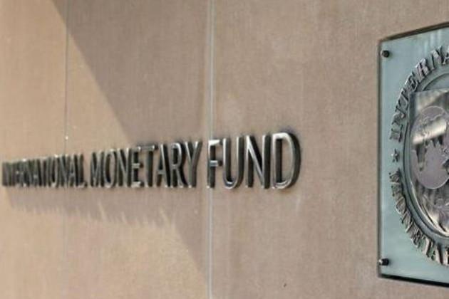 МВФ прогнозирует рост экономики в 2014 году