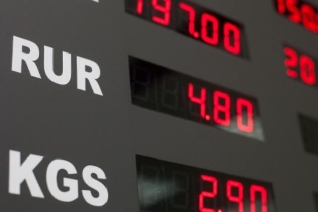 Тенге к евро за год укрепил свои позиции на 6%
