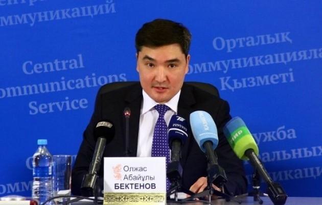 Олжас Бекетенов перешел вАгентство поделам госслужбы ипротиводействию коррупции