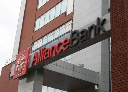 Fitch понизило рейтинг Альянс банка до «CCC»