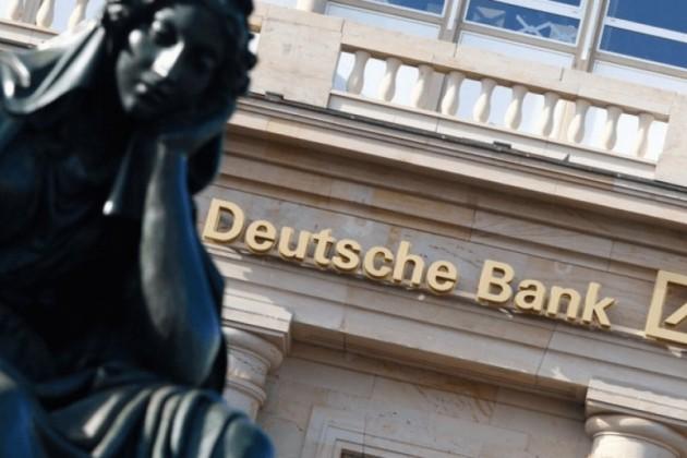 Deutsche Bank непрошел стресс-тест ФРС США