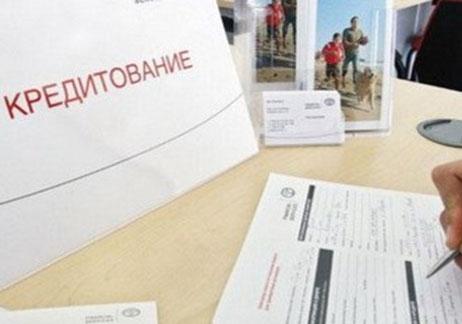 «Дочки» РФ увеличили долю на кредитном рынке РК на 1,7%