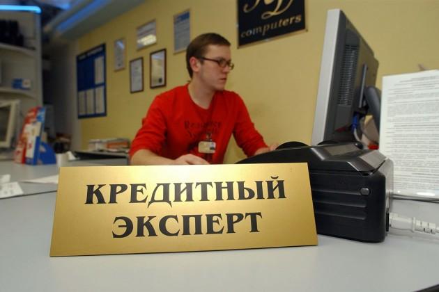 Казахстанцы слишком закредитованы