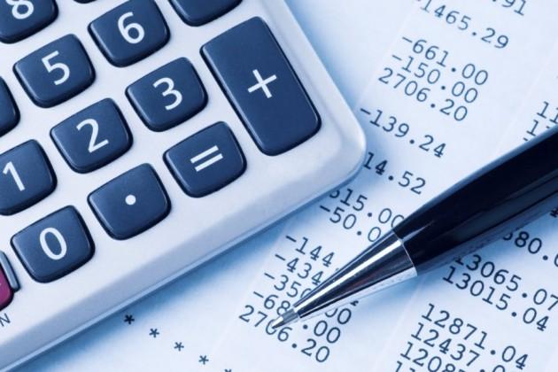 Единый совокупный платеж— это неновый вид налога